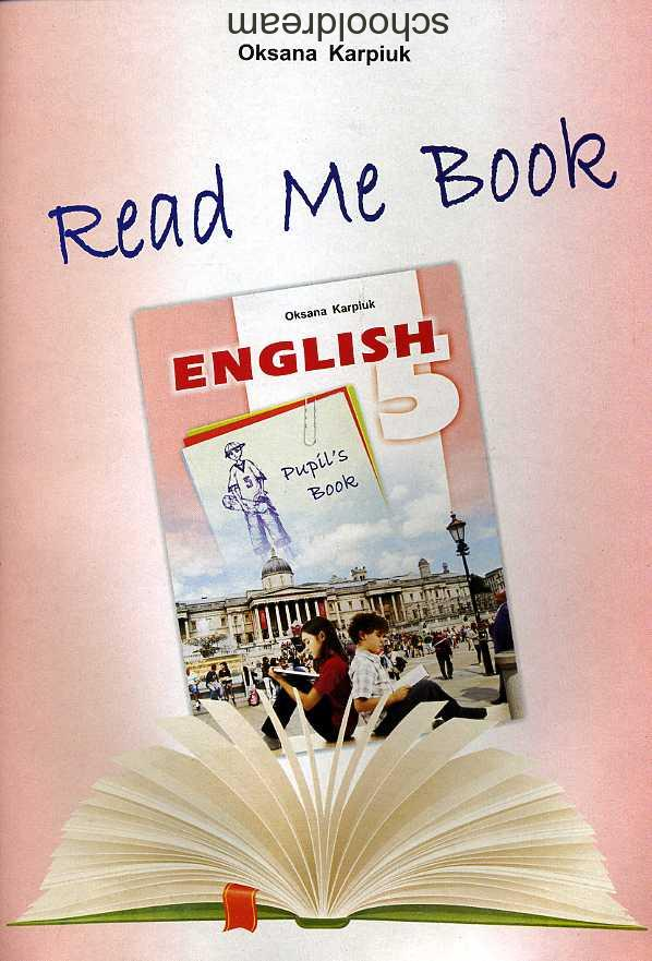 Скачать книгу Карп'юк О. - Англійська мова. Готові домашні завдання. 5 клас