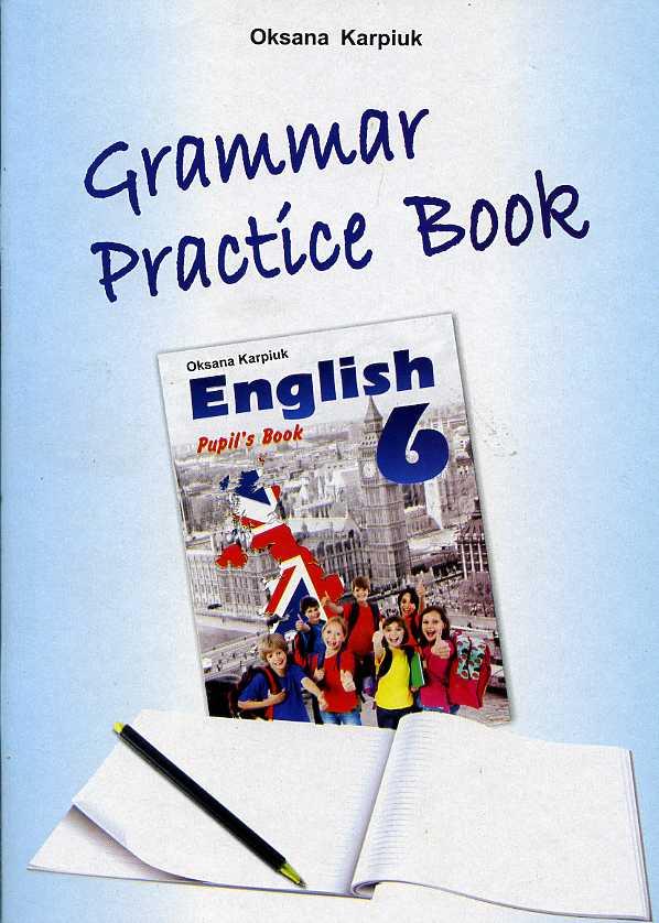 гдз 6 клас з англійської мови нова програма