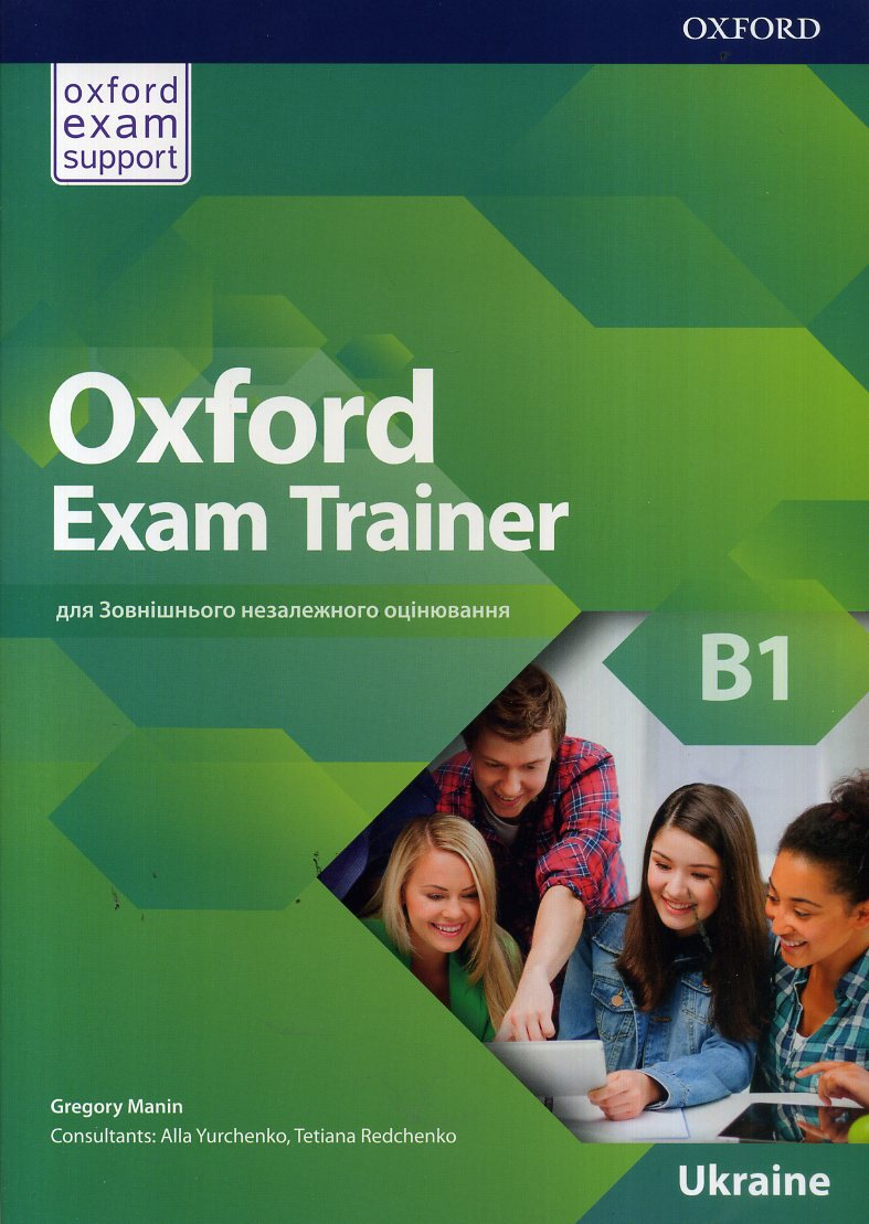 Англійська мова Oxford Exam Trainer для підг. до ЗНО (B1) Gregory Manin Oxford