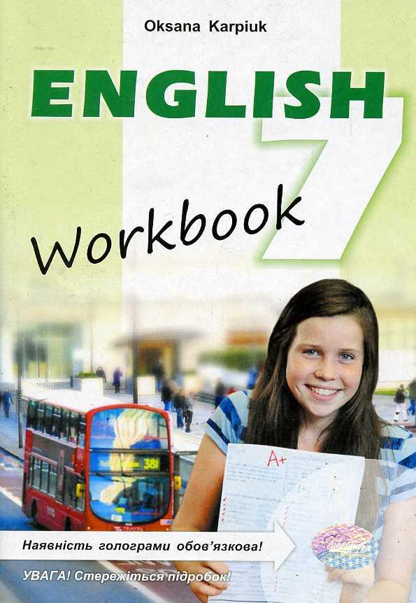 гдз 7 клас англ мова за новою програмою