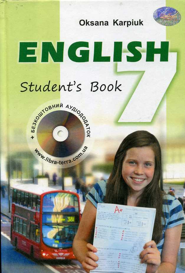 Контрольні семестрові роботи з англійської мови у 7 класі (до.