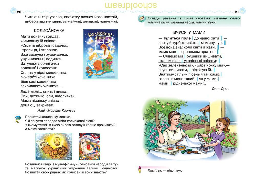 Книги i читать фандорина
